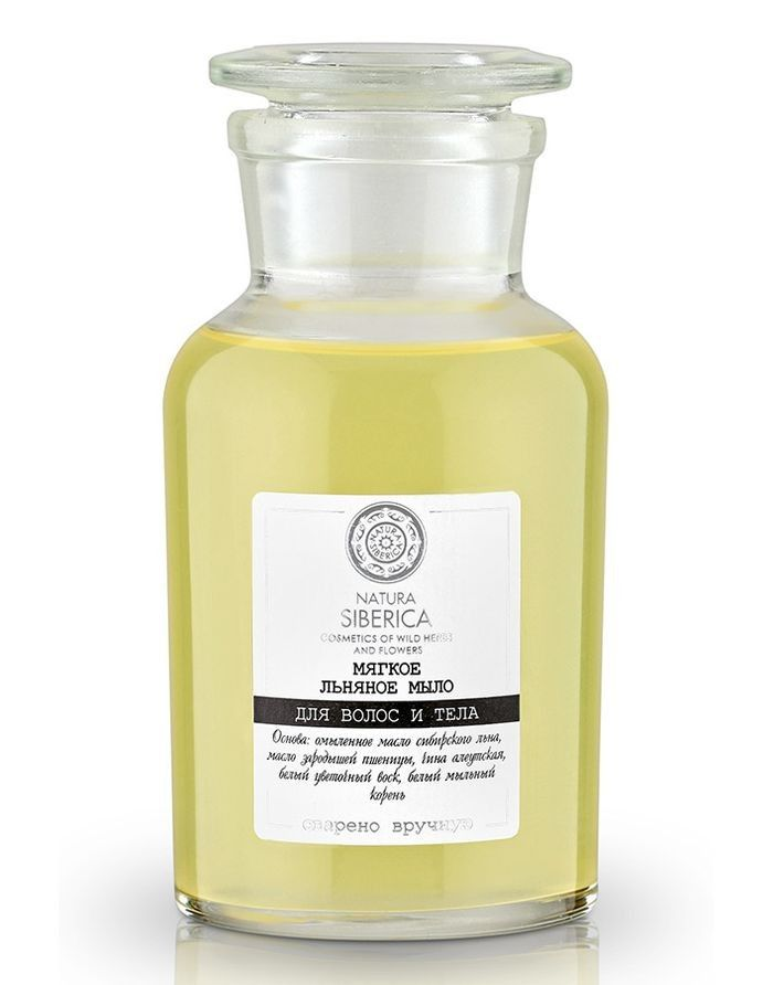 Natura Siberica Exclusive Soft Linen Soap 250ml