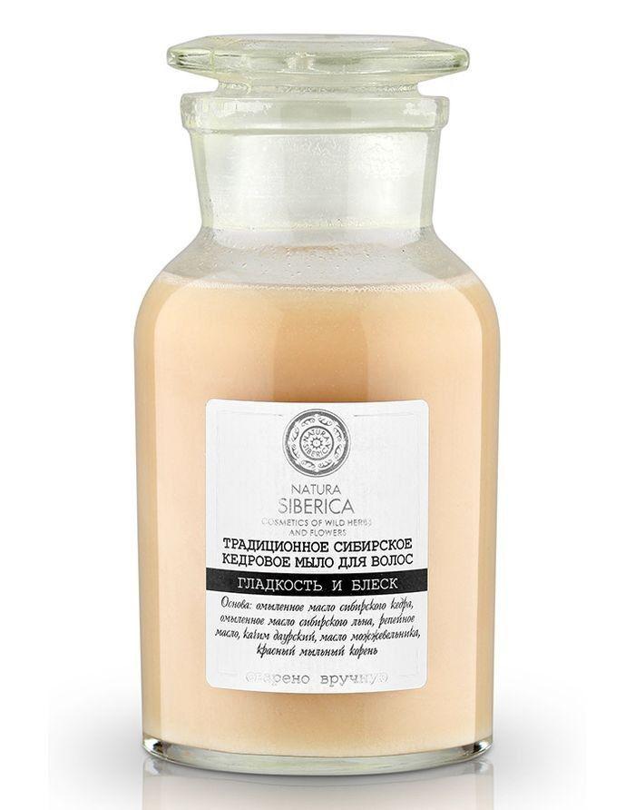 Natura Siberica Exclusive Традиционное сибирское Кедровое мыло для волос 250мл
