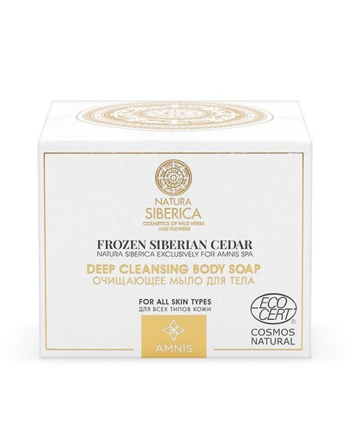 Natura Siberica Exclusively for Amnis Spa Deep Cleansing Body Soap 120ml