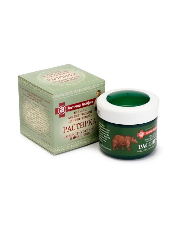Agafia's Cosmetic balm for joint pain Warming 75ml