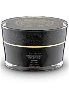 Natura Siberica Caviar Gold Rejuvenating Day Cream Anti-Age 50ml
