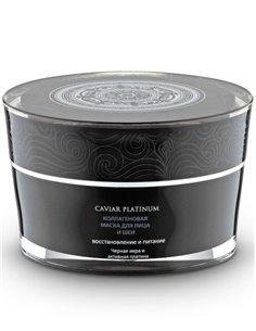 Natura Siberica Caviar Platinum Collagen Face and Neck Mask 50ml