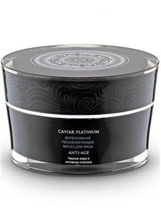 Natura Siberica Caviar Platinum Intensive Regenerating Face Mask Anti-Age 50ml