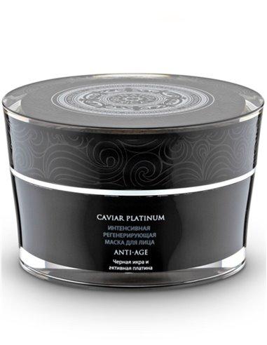 Natura Siberica Caviar Platinum Интенсивная регенерирующая маска для лица 50мл