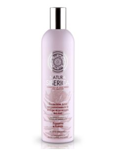 Natura Siberica Бальзам для волос Защита и Блеск 400мл