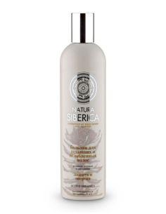 Natura Siberica Бальзам для волос Защита и Энергия 400мл