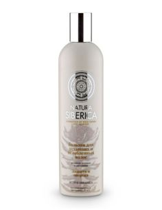 Natura Siberica Conditioner Energizing and Protective 400ml