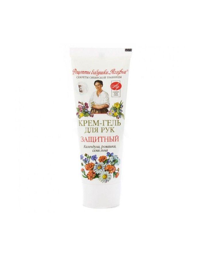 Agafia's Protective Hand Cream-Gel 75ml