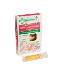 Agafia's Herbal Complex against hair loss 7x5ml