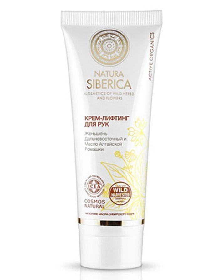 Natura Siberica Cosmos Lifting Hand Cream 75ml