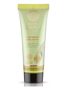 Natura Siberica Cosmos Smoothing Heel and Foot Balm 75ml