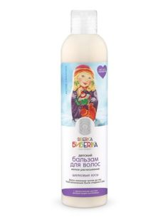 Natura Siberica Biberika Baby Hair Conditioner 250ml