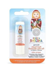 Natura Siberica Biberika Baby Protective Lip Balm 4g