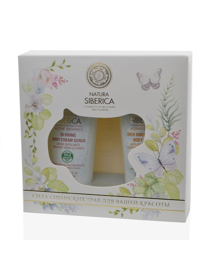 Natura Siberica Set for body