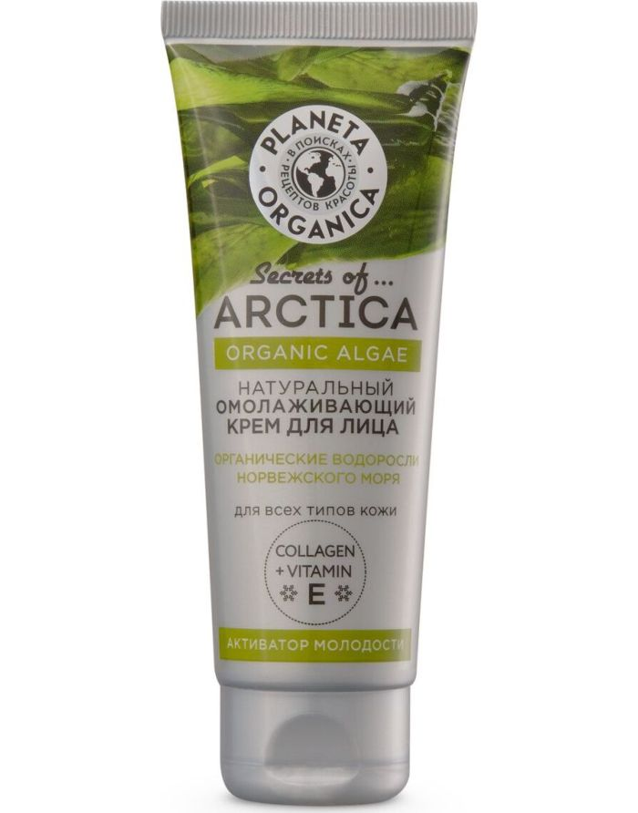 Planeta Organica Secrets of Arctica Anti-Age Face Cream 75ml