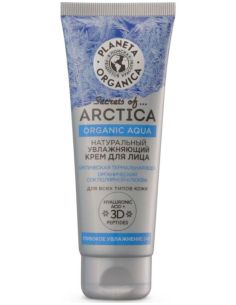 Planeta Organica Arctic Thermal Water Face Cream 75ml