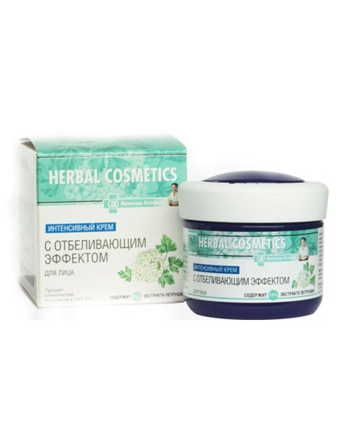 Agafia's Herbal Face Cream Whitening 75ml