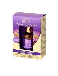 Planeta Organica Ayurvedic Therapy Hair Serum 50ml