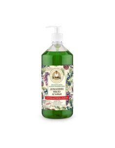 Agafia's Home soap Cedar-Juniper 1000ml