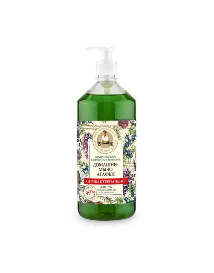 Agafia's Home soap Cedar-Juniper 1000ml