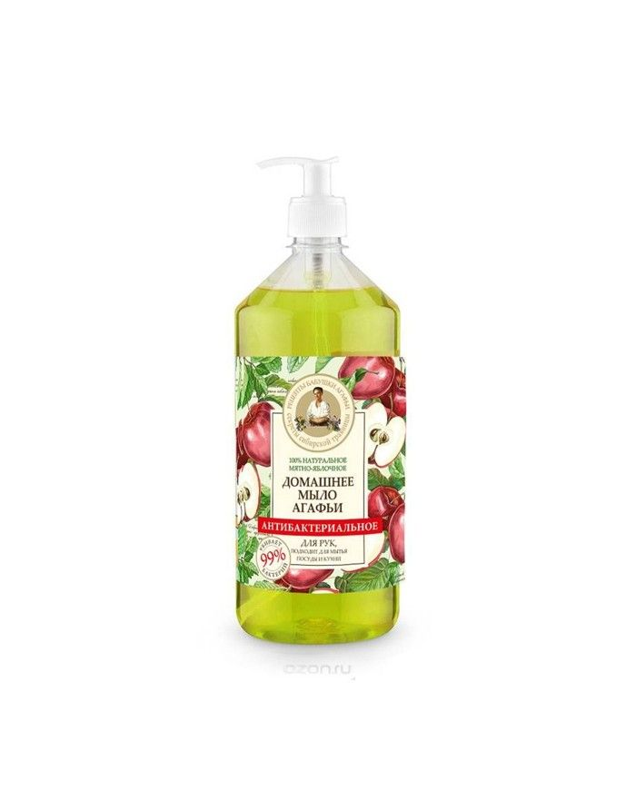 Agafia's Home soap Mint-Apple 1000ml