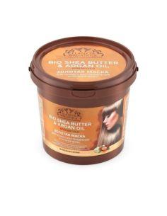 Planeta Organica Bio Shea Butter & Argan Oil Hair Mask 1000ml