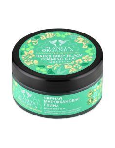 Planeta Organica Black Moroccan Foaming Clay Hair & Body 300ml
