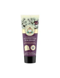 Agafia's Juniper Cooling Foot Cream-Gel 75ml