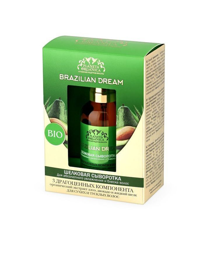 Planeta Organica Brazilian Dream Hair Serum 50ml
