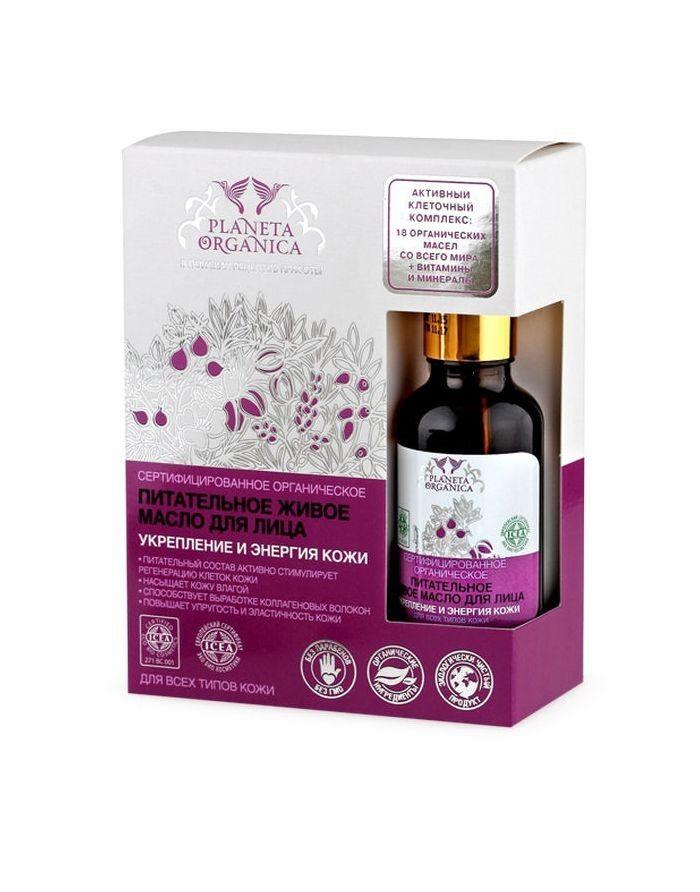 Planeta Organica Certified Organic Nourishing Living Face Oil 30ml