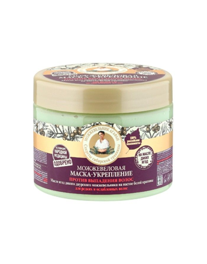 Agafia's Juniper Hair Mask 300ml