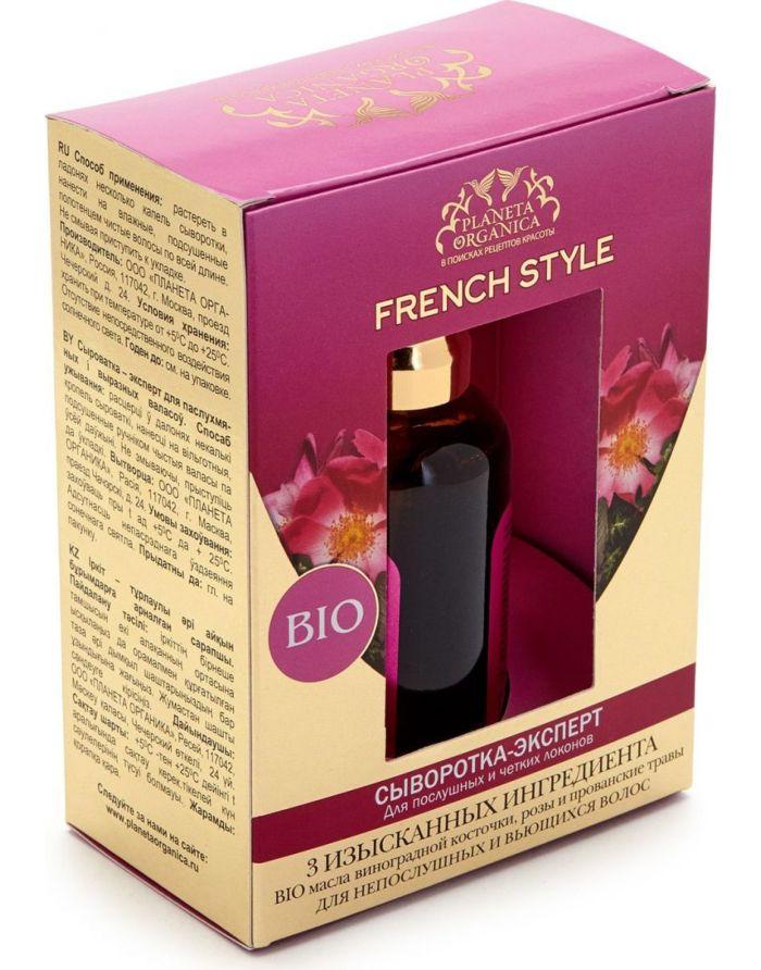 Planeta Organica French Style Hair Serum 50ml
