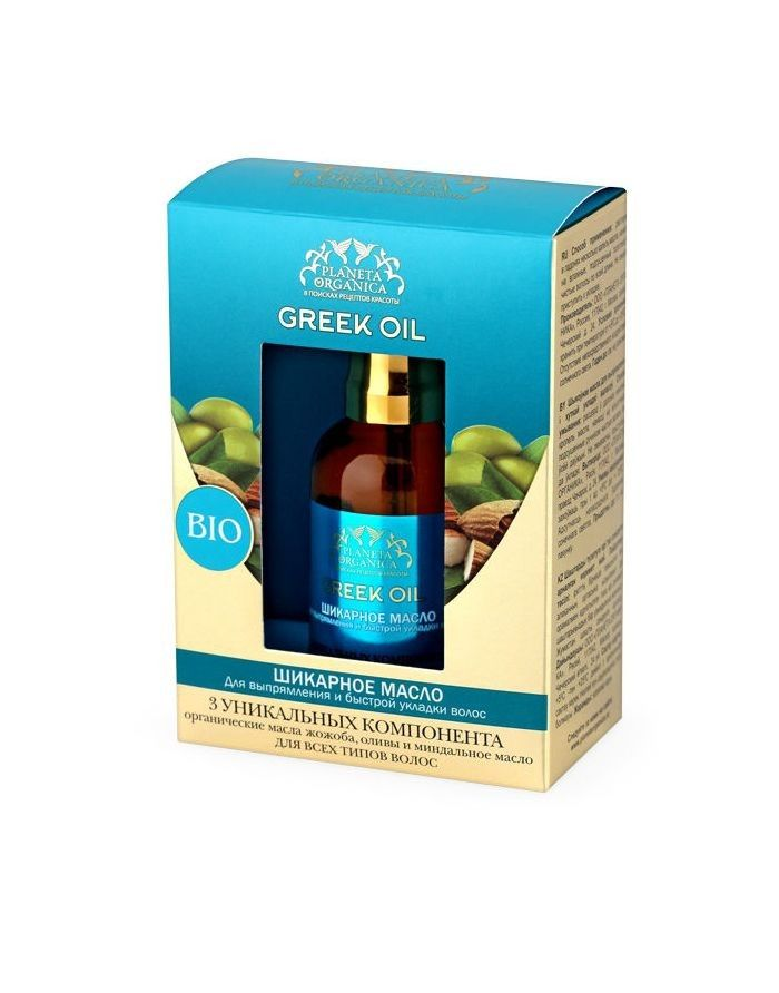 Planeta Organica Greek Hair Oil 50ml