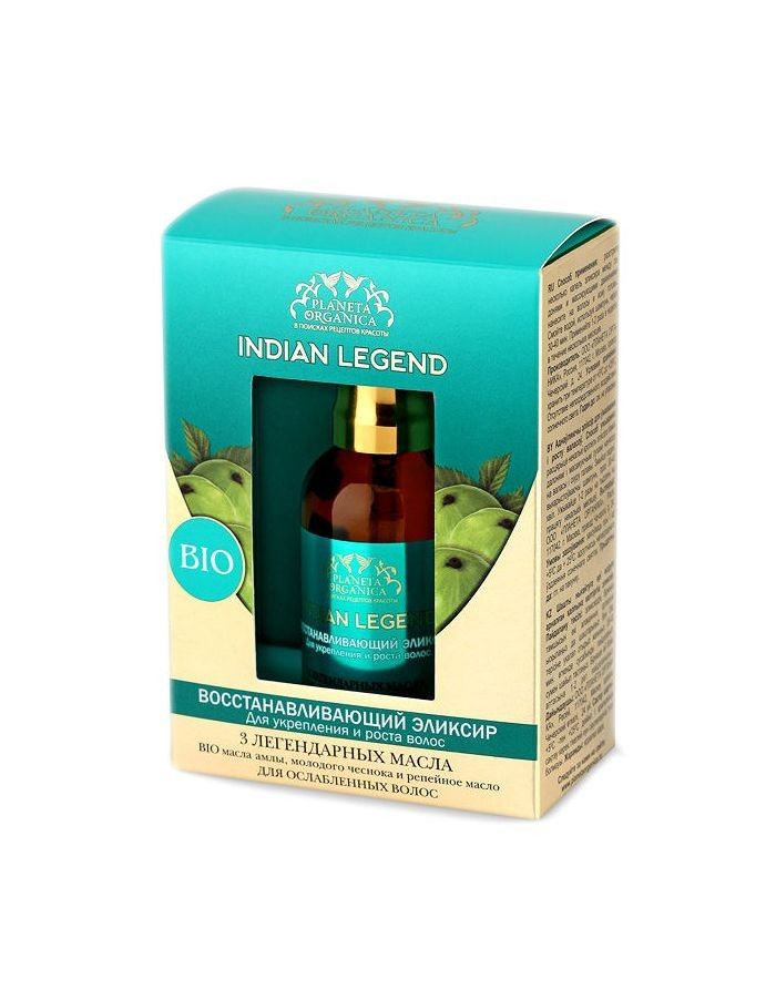 Planeta Organica Indian Legend Hair Elixir 50ml