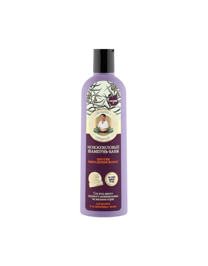 Agafia's Juniper Shampoo for Weak & Thin Hair 280ml