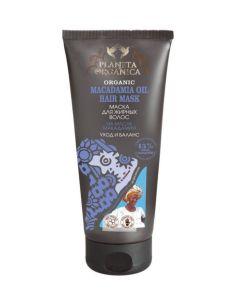 Planeta Organica Macadamia Oil Hair Mask 200ml