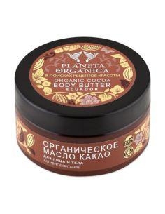 Planeta Organica Organic Cocoa Body Butter 100ml