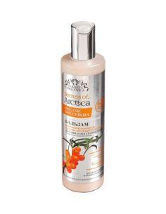 Planeta Organica Secrets of Arctica Бальзам для волос Питание и восстановление 280мл