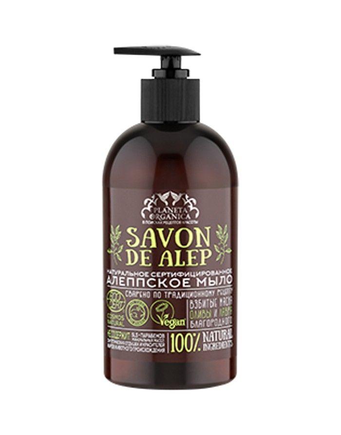 Planeta Organica Savon de Alep Soap 400ml