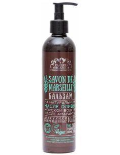 Planeta Organica Savon de Marseille Hair Balm 400ml