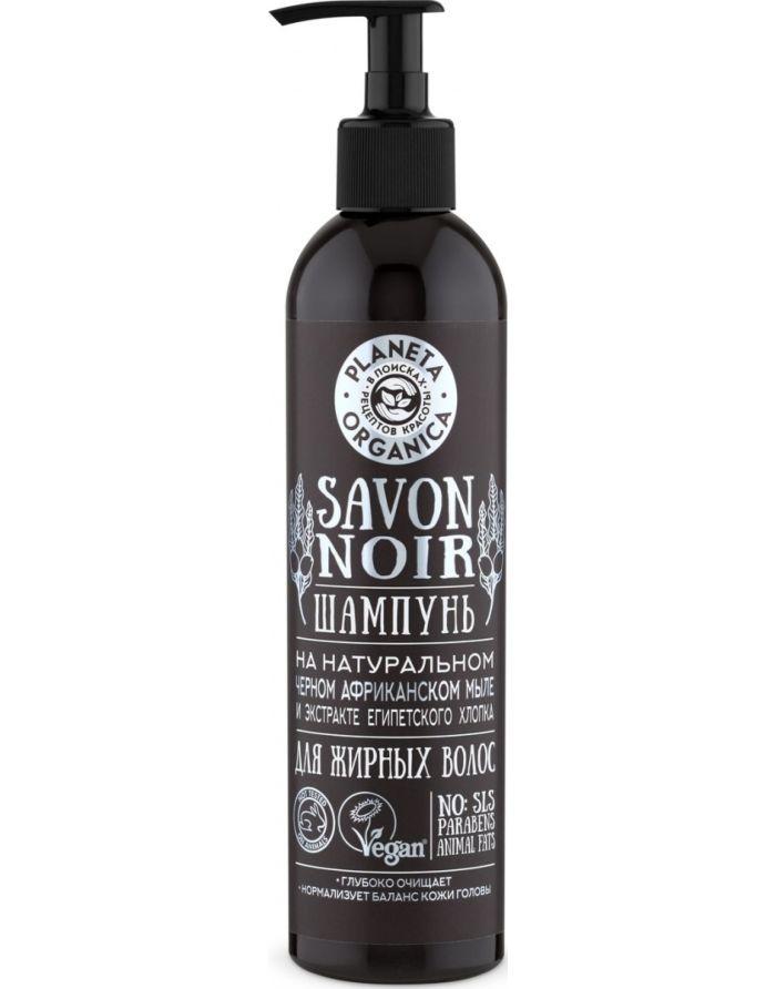 Planeta Organica Savon Noir Шампунь для волос 400мл