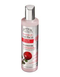 Planeta Organica Secrets of Arctica Shampoo Organic Cranberry 280ml