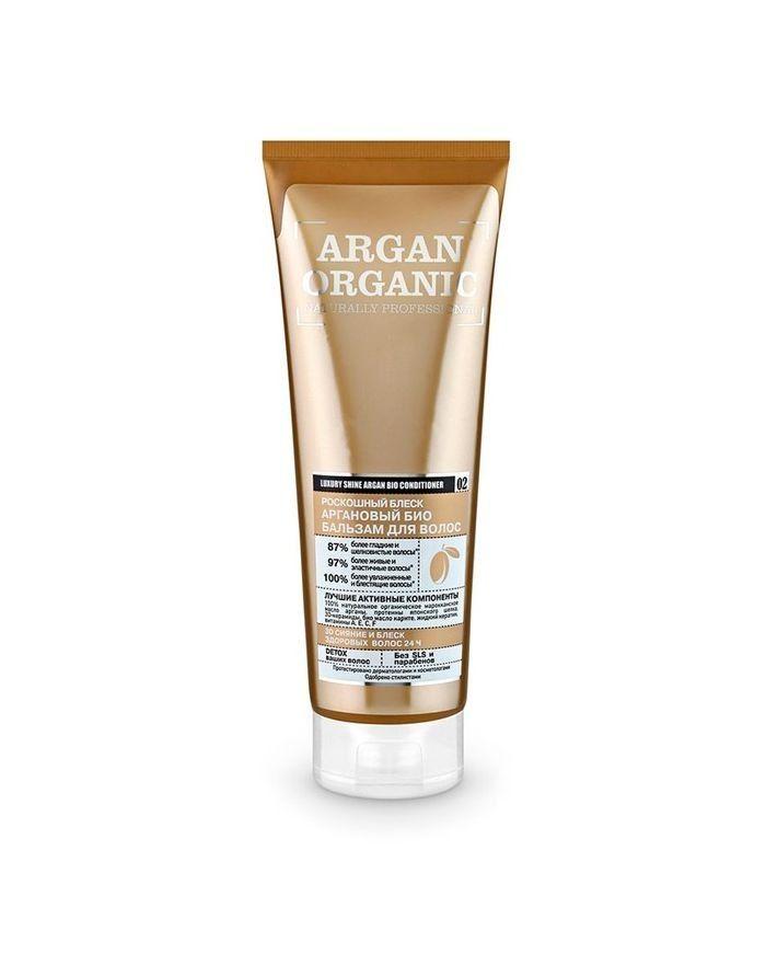 Organic Shop Argan Luxurious Shine Bio Balm 250ml