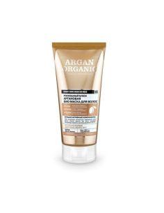 Organic Shop Argan Luxurious Shine Bio Hair Mask 200ml