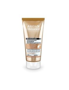 Organic Shop Argan Naturally Professional Маска для волос Роскошный блеск 200мл