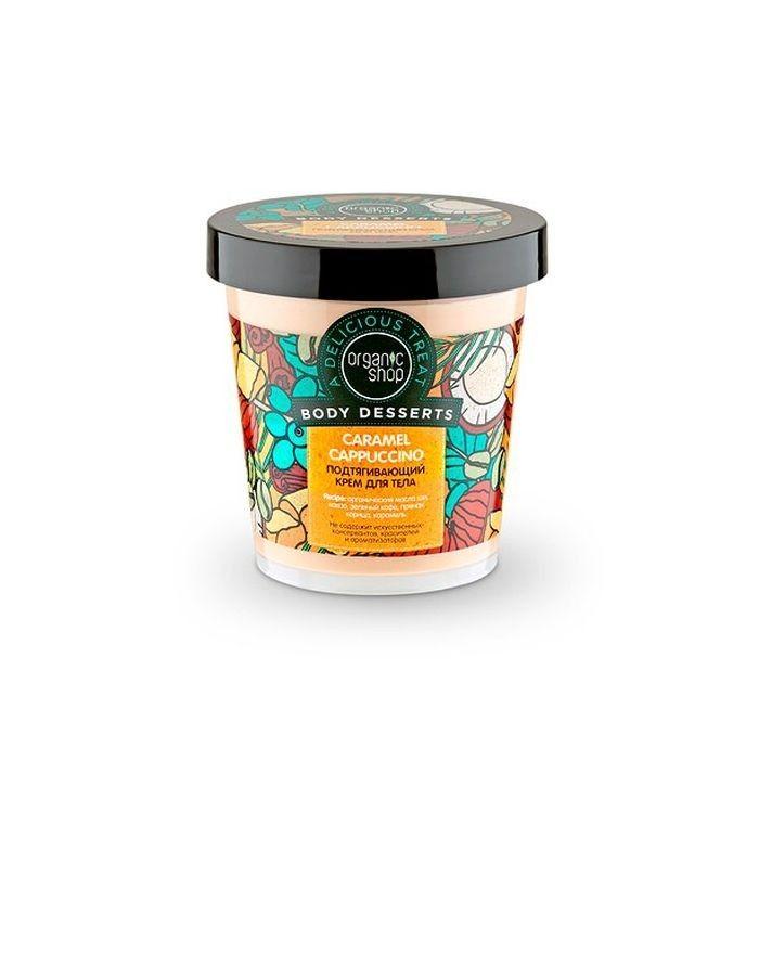 Organic Shop Body Desserts Cream Firming Caramel Cappuccino 450ml