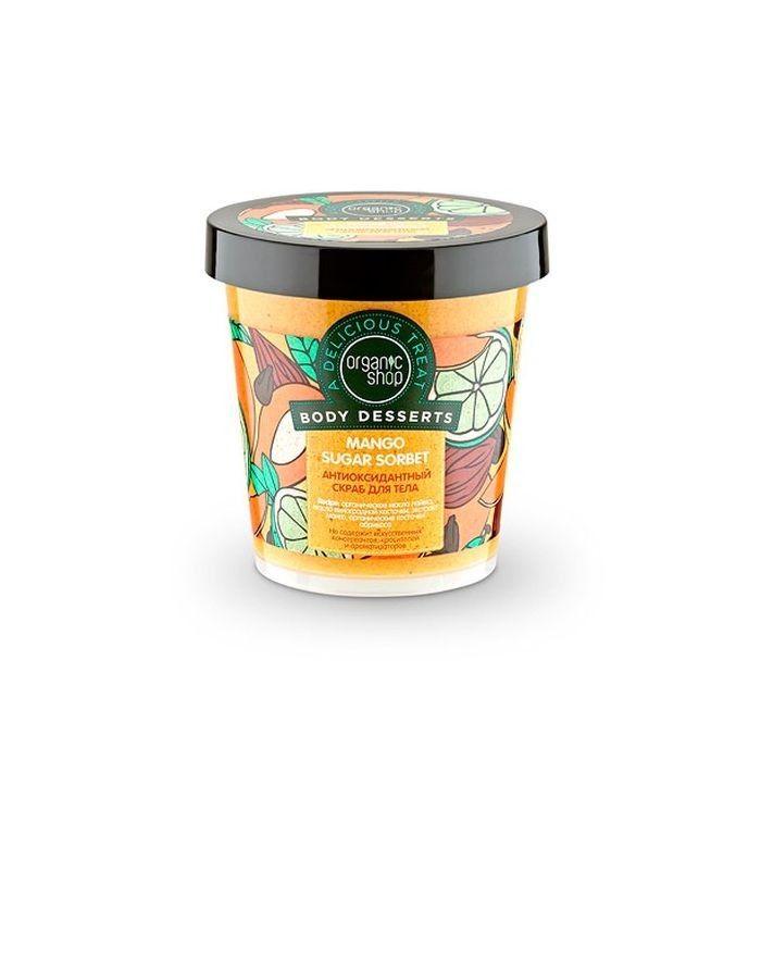 Organic Shop Body Desserts Mango Sugar Sorbet Instant Renewal Body Scrub 450ml