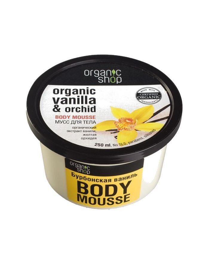Organic Shop Body Mousse Bourbon Vanilla 250ml