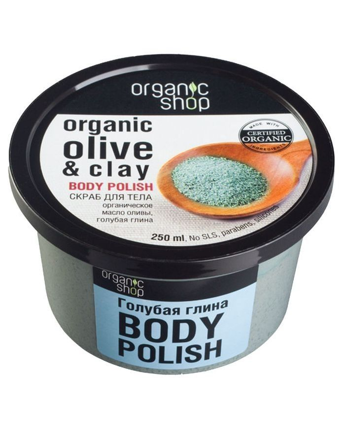 Organic Shop Body Polish Olive & Clay 250ml