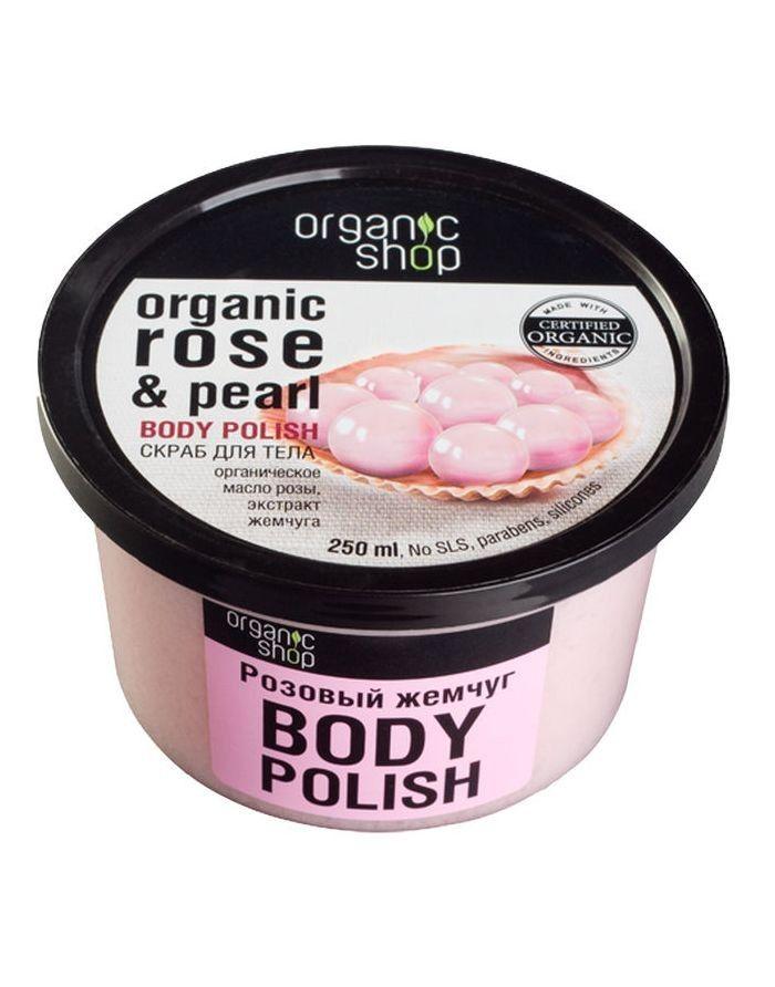 Organic Shop Body Polish Pink Pearl 250ml